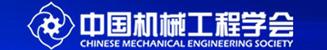 中国工程学会