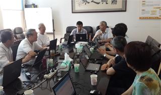 中国机械工业科学技术奖评审会3