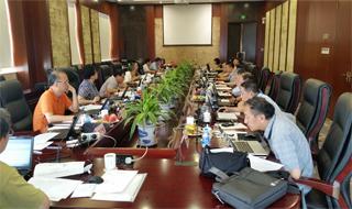 中国机械工业科学技术奖评审会6